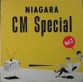 大瀧詠一  / ナイアガラ・シーエムスペシャル Niagara CM Special Vol. 2