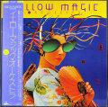 Yellow Magic Orchestra イエロー・マジック・オーケストラ / Yellow Magic Orchestra