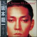 坂本龍一 Ryuichi Sakamoto / 戦場のメリークリスマス Merry Christmas Mr. Lawrence