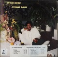 Tyrone Davis タイロン・デイヴィス / In The Mood With Tyrone Davis