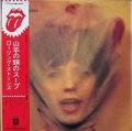 Rolling Stones ローリング・ストーンズ / Goats Head Soup 山羊の頭のスープ