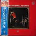 Animals アニマルズ / 朝日のあたる家 Legendary Animals