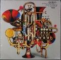 VA:アルバート・マンゲルスドルフ、ベニー・ベイリー、クラウス・ドルディンガー、他 / Modern At The German Jazz Festival 1966