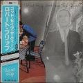 Robert Fripp ロバート・フリップ / God Save The Queen - Under Heavy Manners JP盤