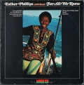 Esther Phillips With Beck エスター・フィリップス / For All We Know