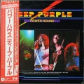 Deep Purple ディープ・パープル / Powerhouse