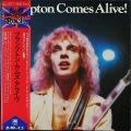 Peter Frampton ピーター・フランプトン / Frampton Comes Alive JP盤