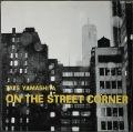 山下達郎 / オン・ザ・ストリート・コーナー On The Street Corner