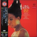 Nina Simone ニーナ・シモン / Silk & Soul