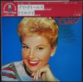 Doris Day ドリス・デイ / Day Dreams デイ・ドリームス JP盤