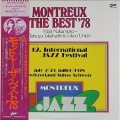 Mari Nakamoto - Tatsuya Takahashi & Tokyo Union 中本マリ/高橋達也と東京ユニオン / Montreux The Best '78