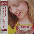 Simone & Her Hawaiian Jazz Band シモーネ / Alomas Of Hawaii アロマ・ハワイ 重量盤