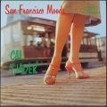 Cal Tjader カル・ジェイダー / San Francisco Moods サンフランシスコ・ムーズ