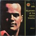 Harry Belafonte ハリー・ベラフォンテ / Belafonte At The Greek Theatre ベラフォンテ・グリーク・シアターコンサート 第1集