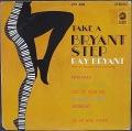 Ray Bryant レイ・ブライアント / Take A Bryant-Step