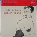 Barbara Carroll バーバラ・キャロル / Lullabies In Rhythm ララバイ・イン・リズム