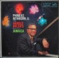 Phineas Newborn Jr. フィニアス・ニューボーン / Plays Harold Arlen's Music From Jamaica
