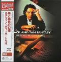 Stefano Bollani Trio ステファノ・ボラーニ / Black And Tan Fantasy 黒と褐色の幻想 |重量盤