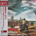 Aaron Heick & Romantic Jazz Trio アーロン・ヘイク / 哀愁のヨーロッパ Europe 重量盤