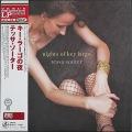 Tessa Souter テッサ・ソーター / Nights Of Key Largo キー・ラーゴの夜  重量盤