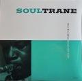 John Coltrane ジョン・コルトレーン / Soultrane  未開封
