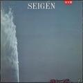 小野誠彦 Seigen Ono / Seigen セイゲン