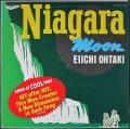 大滝詠一 / ナイアガラ・ムーン Niagara Moon