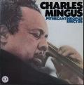 Charles Mingus チャールズ・ミンガス / Pithecanthropus Erectus 直立猿人