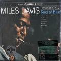 Miles Davis マイルス・デイビス / Kind Of Blue カインド・オブ・ブルー