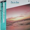 鈴木義之 Yoshiyuki Suzuki / アイム・イン・ラヴ~愛のとりこ I'm In Love