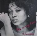笠井紀美子 Kimiko Kasai / マイ・ラヴ This Is My Love