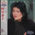 阿川泰子 Yasuko Agawa / ジャーニー Journey