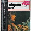 Eric Clapton + Yardbirds エリック・クラプトン & ザ・ヤードバーズ / アット・ザ・マーキークラブ - Faces And Places Vol. 3