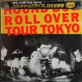 Hound Dog ハウンド・ドッグ / Roll Over Tour, Tokyo