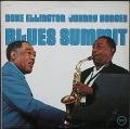 Duke Ellington, Johnny Hodges デューク・エリントン、ジョニー・ホッジス / Blues Summit | WLP