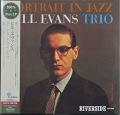 Bill Evans ビル・エヴァンス / Portrait In Jazz ポートレイト・イン・ジャズ 重量盤