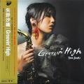 矢野 沙織 Saori Yano / Groovin' High | 重量盤