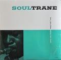 John Coltrane ジョン・コルトレーン / Soultrane ソウルトレーン