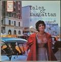 Babs Gonzales バブズ・ゴンザレス/ Tales Of Manhattan テイルス・オブ・マンハッタン