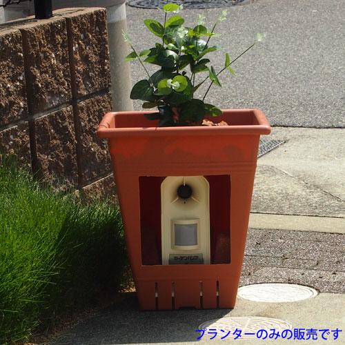 ガーデンバリア盗難防止用プランター
