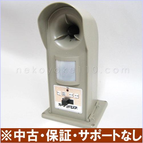ガーデンバリア GDX-2 【中古】 【保証・サポートなし】(20121115)