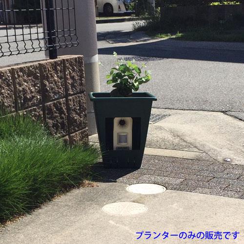 ガーデンバリア盗難防止プランター