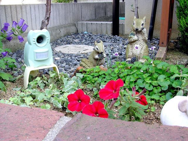ガーデンバリア