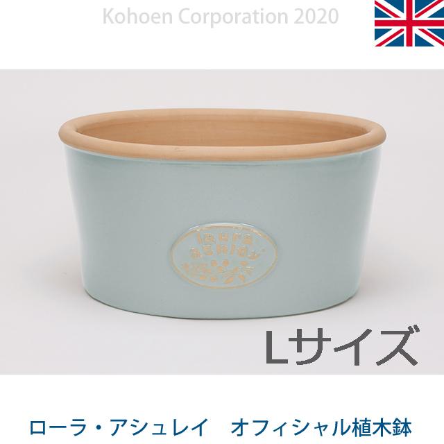 ローラアシュレイ オフィシャル植木鉢 ドーフィンL(丸型/直径32cmx高さ18cm)(SS-SPK-LAB16-L)