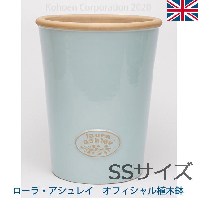 ローラアシュレイ オフィシャル植木鉢 チムニーSS(丸型/直径19cmx高さ22cm)(SS-SPK-LAB14-SS)