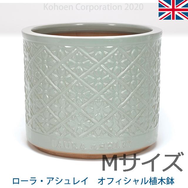 ローラアシュレイ オフィシャル植木鉢 ロンサールM(丸型/直径30mx高さ26cm)(SS-SPK-LAJ02-M)