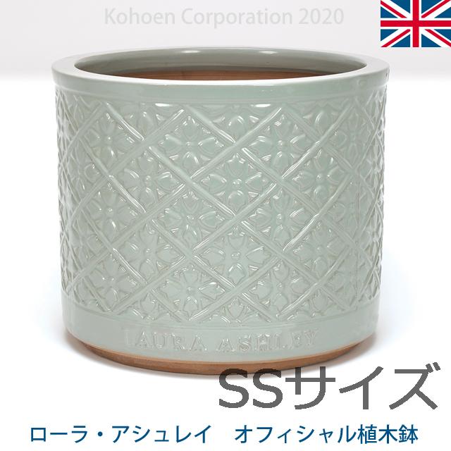 ローラアシュレイ オフィシャル植木鉢 ロンサールSS(丸型/直径20cmx高さ18cm)(SS-SPK-LAJ02-SS)