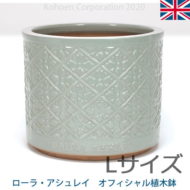 ローラアシュレイ オフィシャル植木鉢 ロンサールL(丸型/直径37mx高さ32cm)(SS-SPK-LAJ02-L)