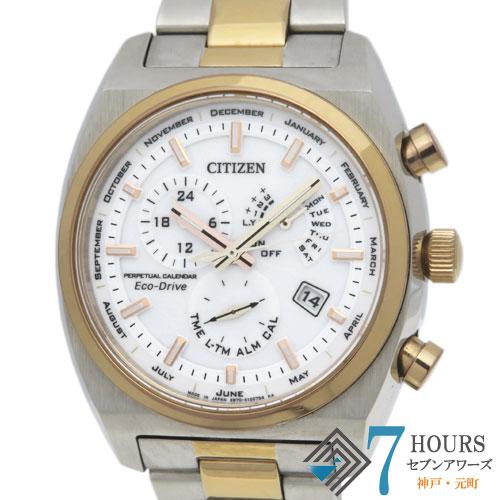 【98010】CITIZEN シチズン E870-S083281 エコドライブ パーペチュアルカレンダー ホワイトダイヤル GP/SS 電波ソーラー
