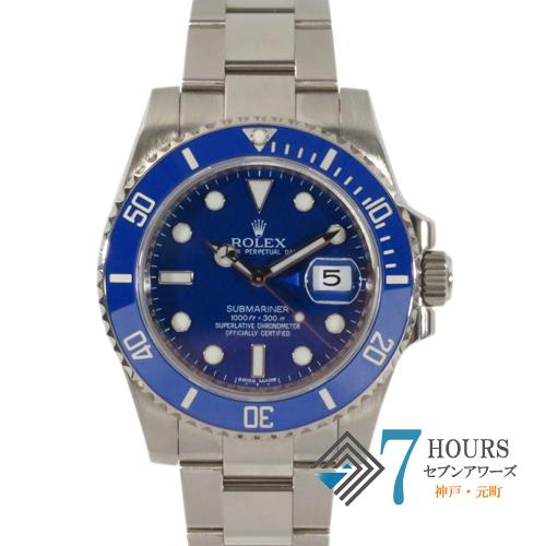【98773】ROLEX ロレックス 116619LB サブマリーナデイトブルー ランダム番 ブルーダイヤル WG 自動巻き 純正ボックス